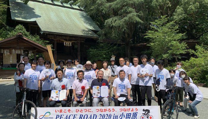 世界平和と日韓関係改善を願うセレモニー開催