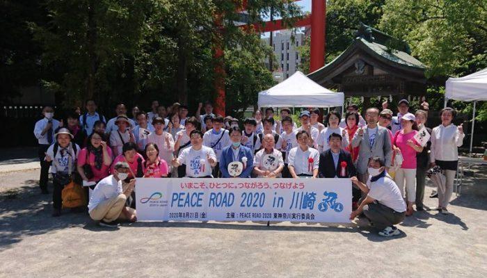民団支部や総領事館を訪問 日韓友好への思いを伝える