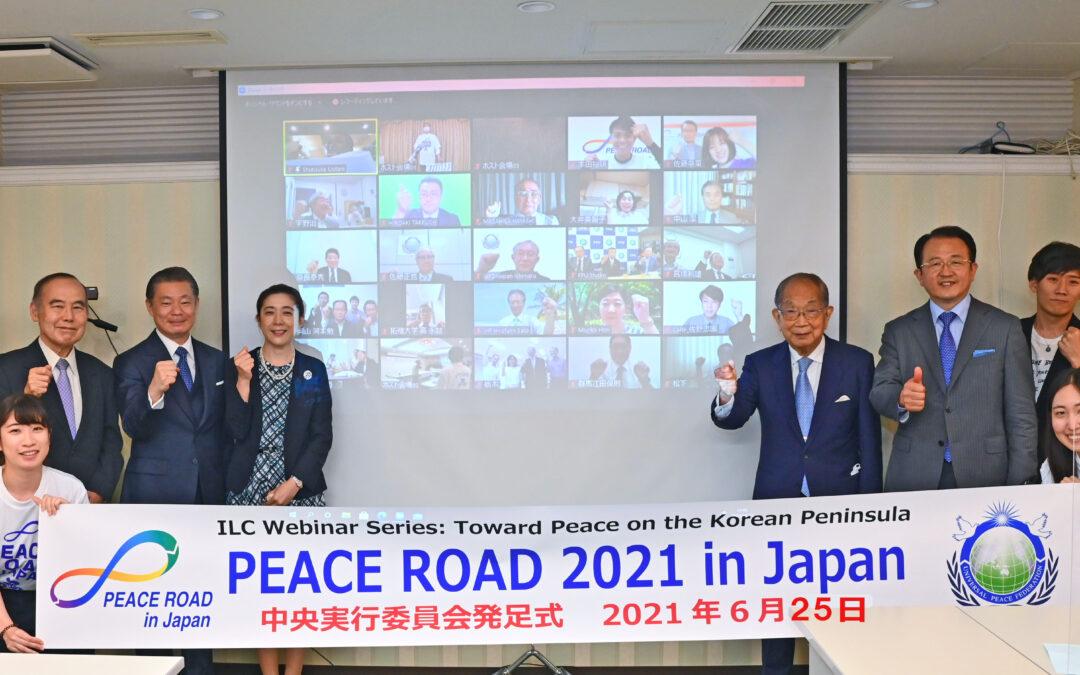 若者が日韓友好と南北の平和統一の重要性をアピール