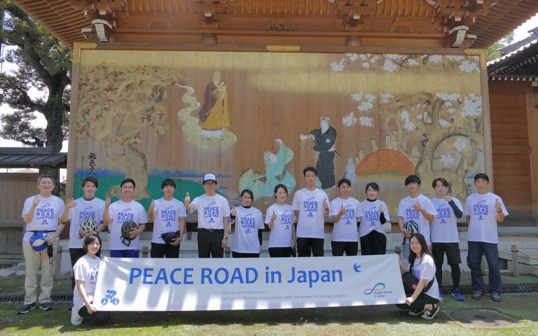 世田谷・目黒地域の宗教施設を訪問し平和のメッセージを発信(南東京)