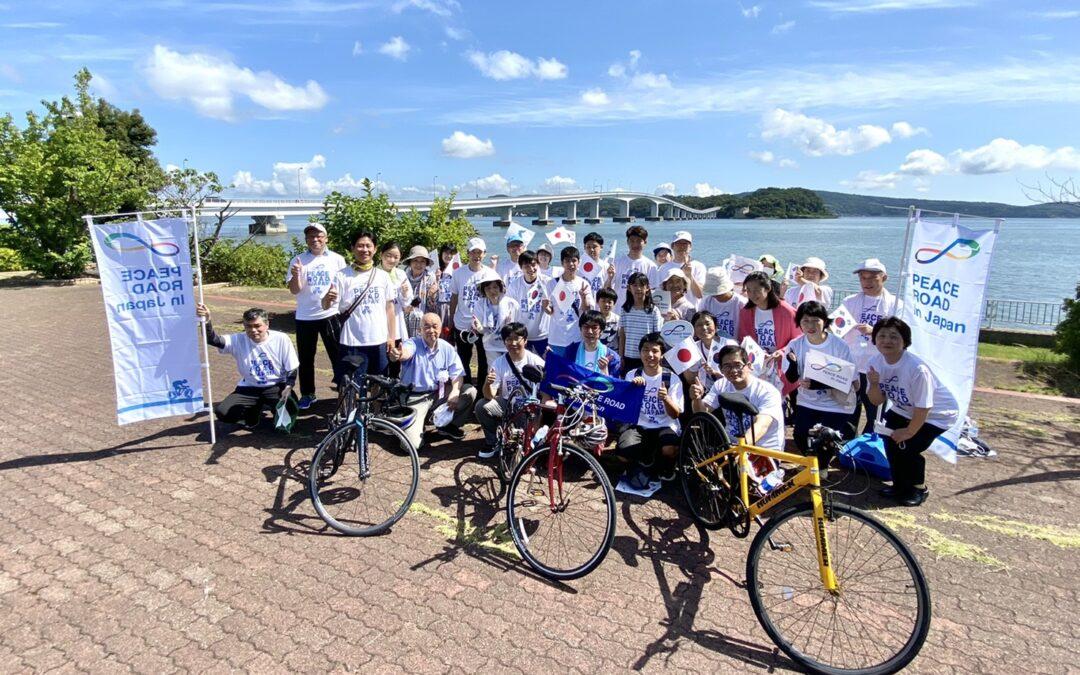 PEACE ROAD 2021 in 石川 開催!(石川)