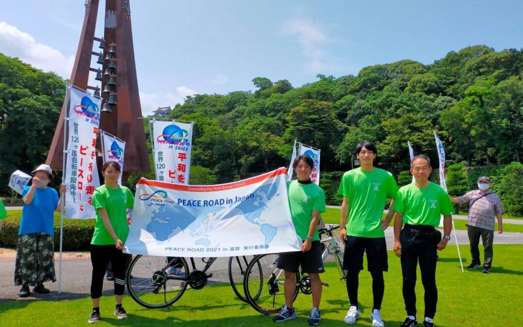 朝鮮半島との外交や貿易に尽力した雨森芳洲の生家跡を訪問(滋賀①)
