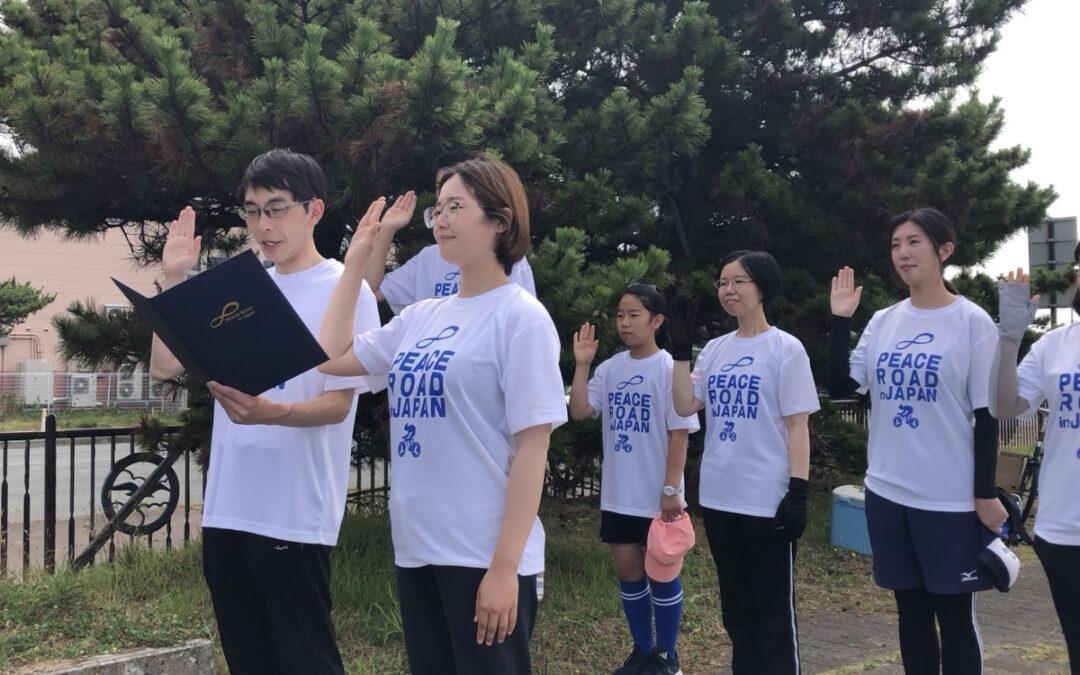 出発式で世界平和を祈願(秋田)