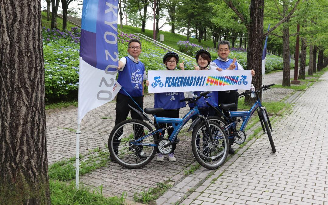 PEACE ROAD 2021 福島県大会開催!(福島)