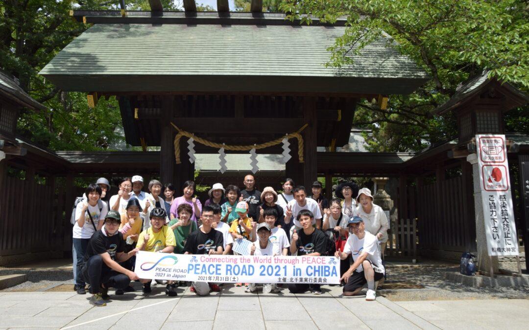 日本最大級のバラ園で出発式を開催(北千葉)