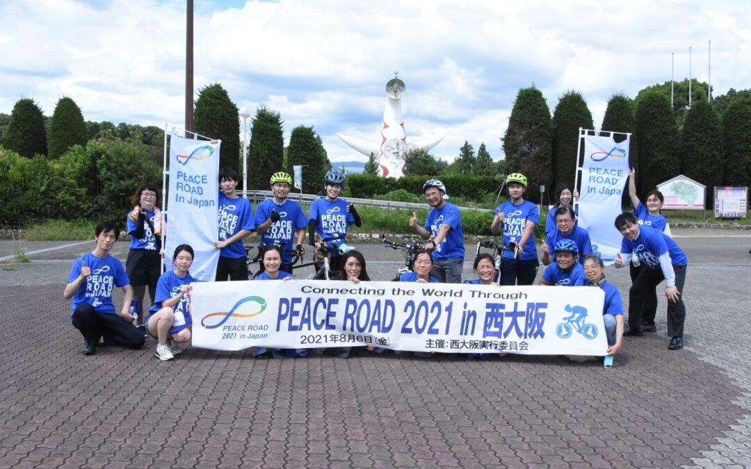 民団を訪問しピースメッセージを宣誓(西大阪)