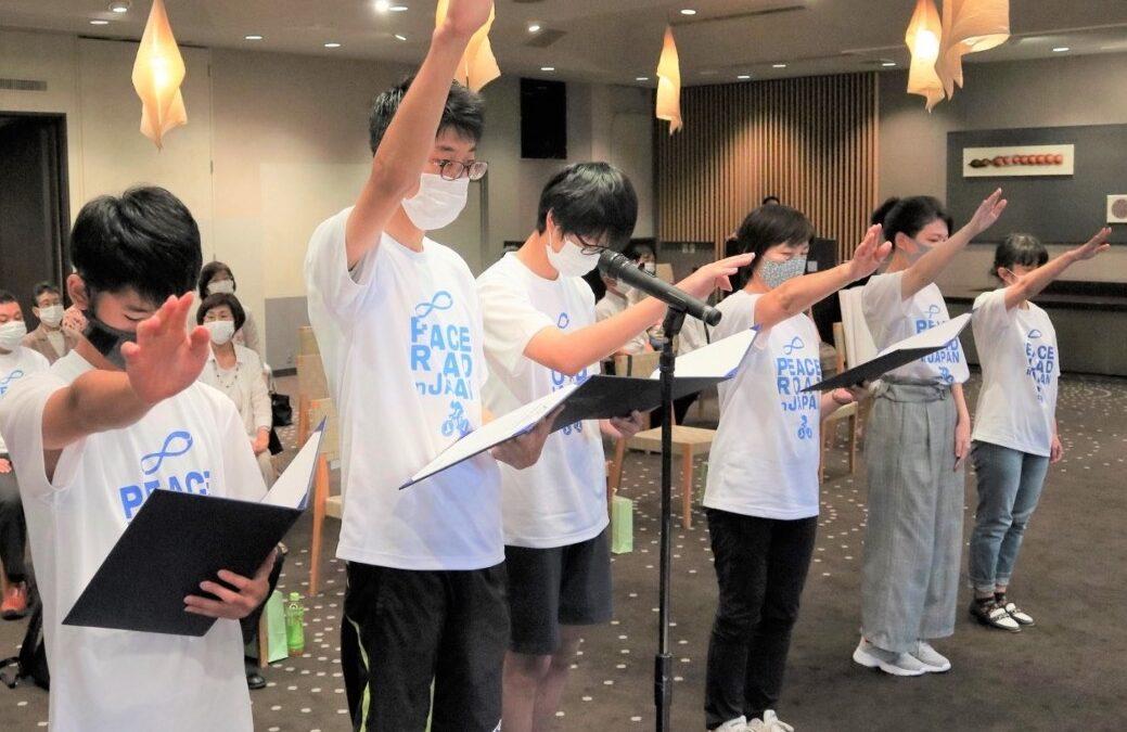 コロナの収束と北東アジアの平和を祈願(西神奈川)