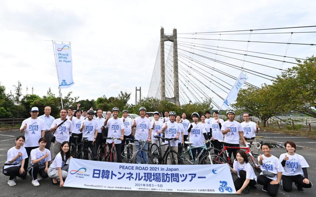 PEACE ROAD 2021 in Japan ラストラン開催(九州)