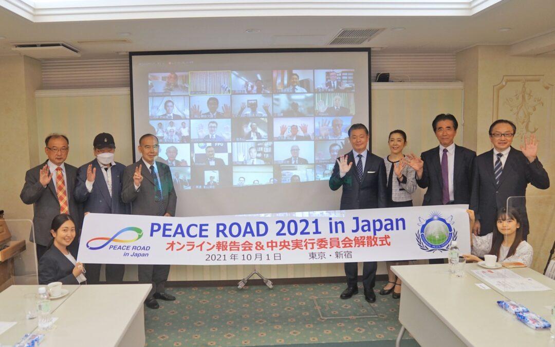 コロナ禍の日本に響いた平和のメッセージ